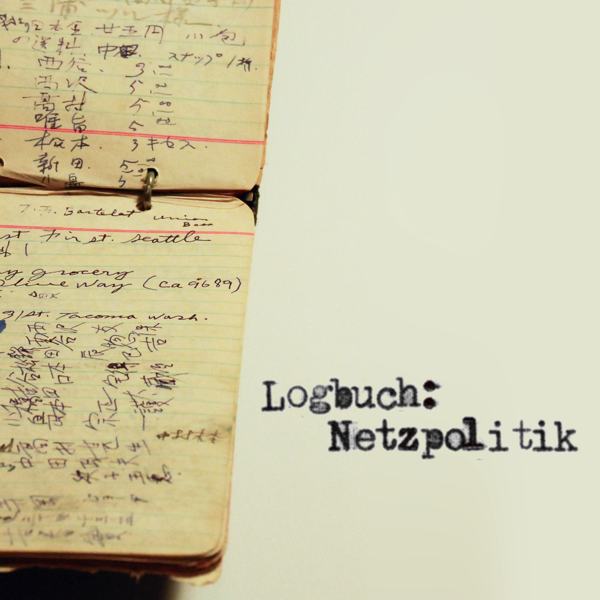 Logbuch netzpolitik logo 1 0 1670x1670